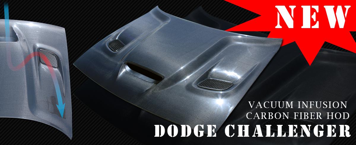 Dodge Challenger Hellcat Carbon Fiber Hood